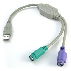 Adapter chuyển USB to PS2